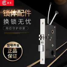 锁芯 pw用 酒店宾zn配件密码磁卡感应门锁 智能刷卡电子 锁体