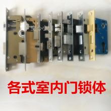 室内执pw锁门锁配件zn0大50锁体锁芯 125 160锁体 70mm锁芯锁体