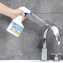 日本进px水垢清洁剂1y瓷砖不锈钢水龙头清除剂浴缸清洗