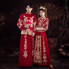 秀禾服px士结婚接亲bw服新式修身盘金绣花新郎中式礼服情侣装