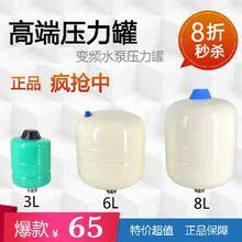 变频泵压力罐px色白色专用bwl8l隔膜罐高压膨胀水气水膜绿色