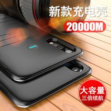 华为Ppx0背夹充电bq0pro专用电池便携超薄手机壳式无线移动电源P