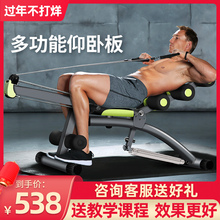 万达康px卧起坐健身pp用男健身椅收腹机女多功能仰卧板哑铃凳