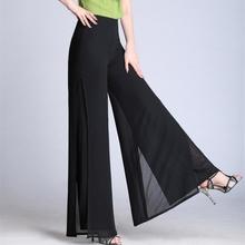 202px夏季新品女xs阔腿裤舞蹈裙裤大码高腰休闲裤甩腿裤喇叭裤