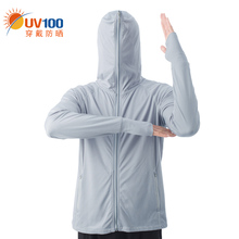 UV100防py衣夏季男透dr防紫外线2021新款户外钓鱼防晒服81062