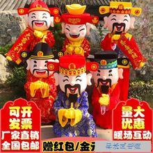 节庆行py过年商场活dr服喜庆卡通可爱生肖牛公司财神服装春节