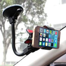 车载手py支架大货车dr车用前挡玻璃吸盘式导航仪支驾支撑夹子