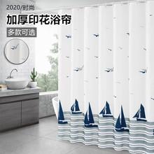 卫生间py打孔浴帘防hz厚防霉北欧浴室淋浴套装洗澡间隔断挂帘