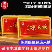洪州冻py糖丰城江西hz统老式风味野山茶油桂花味糕点258g每包