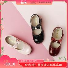 英伦真py(小)皮鞋公主ji21春秋新式女孩黑色(小)童单鞋女童软底春季