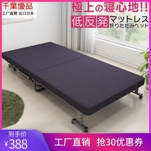 日本单py双的午睡床dy午休床宝宝陪护床行军床酒店加床