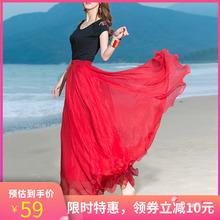新品8py大摆双层高an雪纺半身裙波西米亚跳舞长裙仙女沙滩裙
