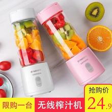 榨汁杯py携式网红果ul巍迷你搅拌机料理机家用水果(小)型