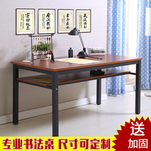 包邮书pz桌电脑桌简z3书画桌办公桌培训桌课桌写字台简约定制