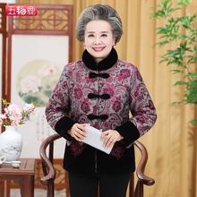 中老年奶奶装秋冬加pz6棉衣唐装yb女装复古老的衣服棉服上衣