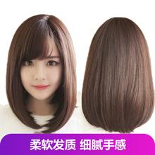 [pzro]假发女短发中长卷直发波波