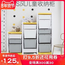 宝宝书pz玩具收纳架yc理架置物架收纳柜幼儿园储物箱大容量