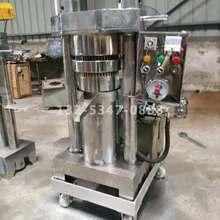 全自动q3籽花生茶籽21铁核桃炸油机商用液压芝麻香油机