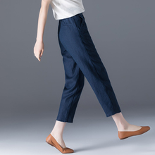 亚麻女q3夏季薄式八fb式萝卜裤休闲九分哈伦裤老爹裤