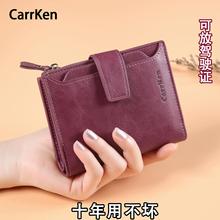 钱包女短q62019新63能青年复古驾驶证皮夹钱夹钱包卡包一体包