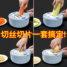 美之扣q6功能刨丝器63菜神器土豆切丝器家用切菜器水果切片机