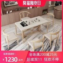 新中式q6几阳台茶桌63功夫茶桌茶具套装一体现代简约家用茶台