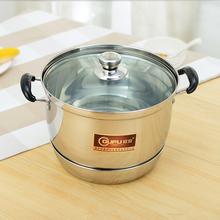 不锈钢q6烧锅炖锅汤63汤锅(小)火锅燃气电磁炉煮粽子