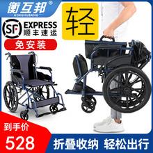 衡互邦q6椅折叠轻便63的手推车(小)型旅行超轻老年残疾的代步车