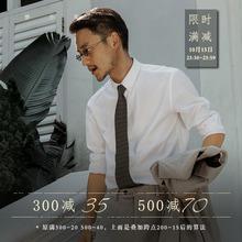 SOAq6IN英伦复63感白色西装衬衫男 商务休闲职业正装法式衬衣