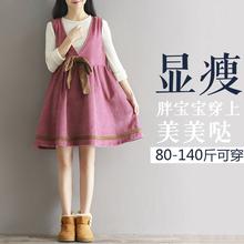 少女背q6裙春秋式163童连衣裙初中学生灯芯绒蝴蝶结背带裙15岁