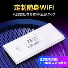 正东兴q6动随身Wi63限流量不限速神器全网通用免插卡无线网络便携设备4g无线路
