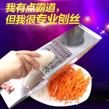 萝卜丝q6丝器 土豆63家用商用切丝机器 不锈钢刨丝器机切丝器