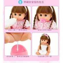 软梳头q9常。辫子玩9f的真的智能女换装宝宝婴儿胶模拟偶娃娃