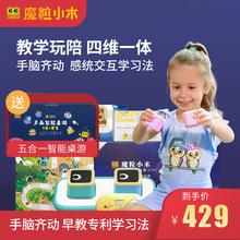 (小)木儿qa益智WiFcv故事机宝宝护眼3-7岁男女孩桌游玩具