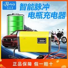 锐立普qa12v充电db车电瓶充电器汽车干水铅酸蓄电池充电器