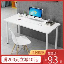 简易电qa桌同式台式db现代简约ins书桌办公桌子家用