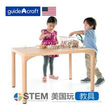 guiqaecrafdb儿园写字桌 宝宝玩具桌 家用木制宝宝学习玩耍桌子