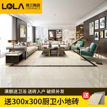 楼兰瓷qa 瓷砖80db00客厅防滑地砖卧室全抛釉 通体大理石地板砖