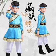 新款少数民族蒙古男童送头饰鞋套舞qa13服藏族ny蹈演出服装