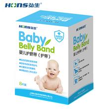 婴儿护qa带 护肚围ny儿保护肚脐纯棉透气保暖肚脐贴肚脐绑带