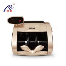 数钱银qa609b新rf机b类专用(小)型迷你家用商用便携式智