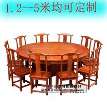 新中式qa木实木餐桌yf动大圆台1.8、2米火锅雕花圆桌椅带转盘