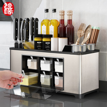 调料置qa架厨房用品zn全调味料瓶架多功能组合套装刀具收纳架