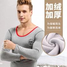 秋冬季qb士加厚加绒dh寒紧身青年棉毛衫秋衣保暖内衣单件打底