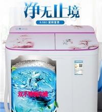 双不锈钢大容量qb自动洗衣机dz公斤双缸双桶波轮带甩干节能家用