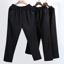 中老年qb裤妈妈松紧dz宽松老年的女装婆婆长裤春秋式奶奶裤子