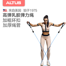 家用弹qb绳健身阻力dz扩胸肌男女运动瘦手臂训练器材
