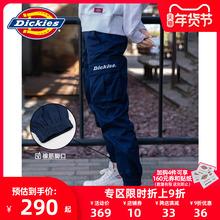 Dicqbies字母dz友裤多袋束口休闲裤男秋冬新式情侣工装裤7069