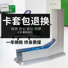 绿净全qb动鞋套机器qq用脚套器家用一次性踩脚盒套鞋机
