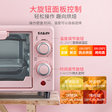 SALqbY/尚利 qqL101B尚利电烤箱家用 烘焙(小)型烤箱多功能全自动迷